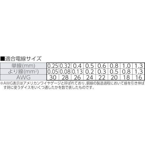 フジ矢ワイヤーストリッパA型(AWG/mm表示)グリップが幅広で手の負担を軽減PP323A-165
