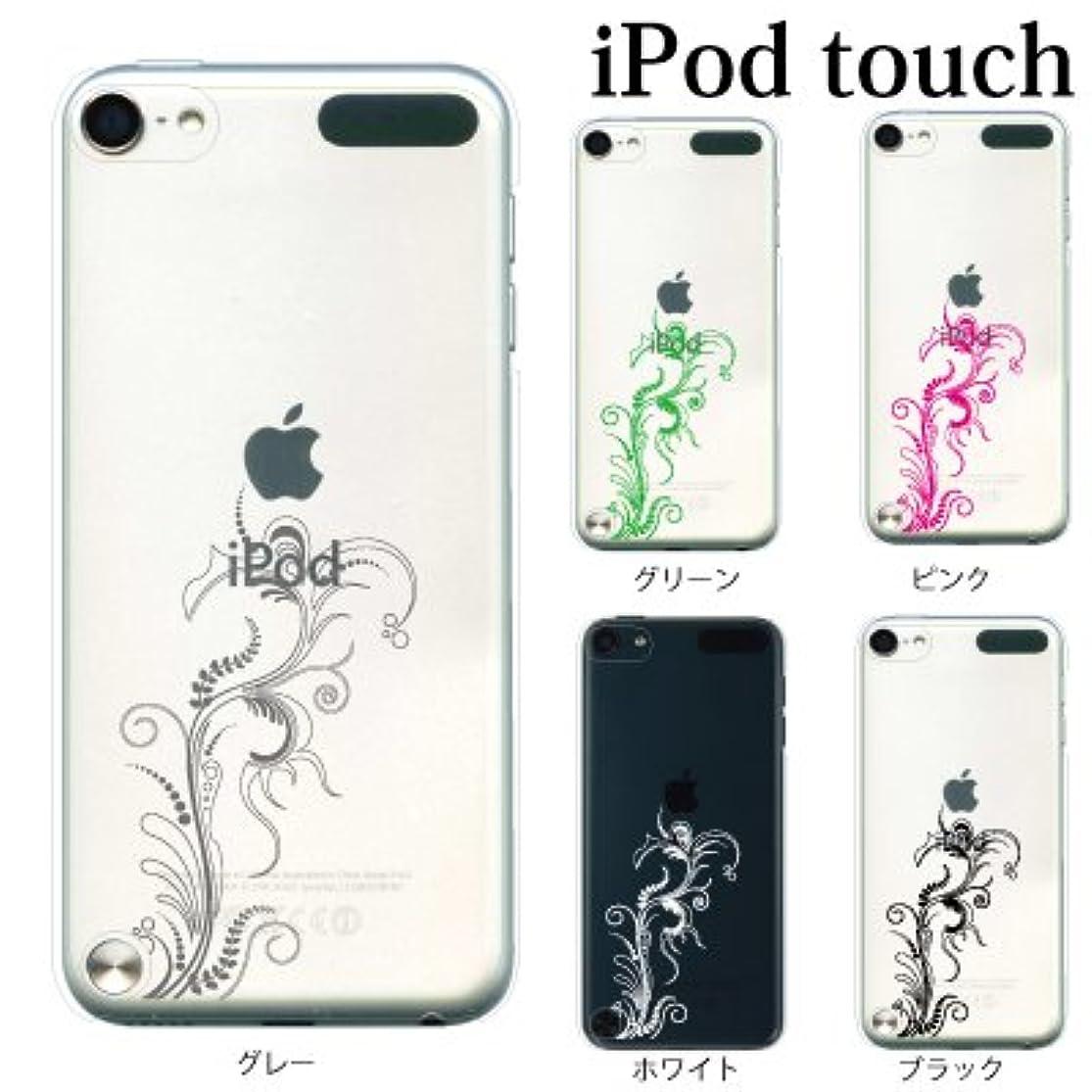 世紀衝動ぐったりPlus-S iPod touch 第6?第7世代 ケース アーティスティック 植物のツル TYPE3 【ピンク】 ハードケース クリア 0182-PK