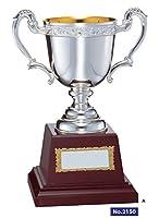 V-SHIKA ノーブルカップ NO.2150C