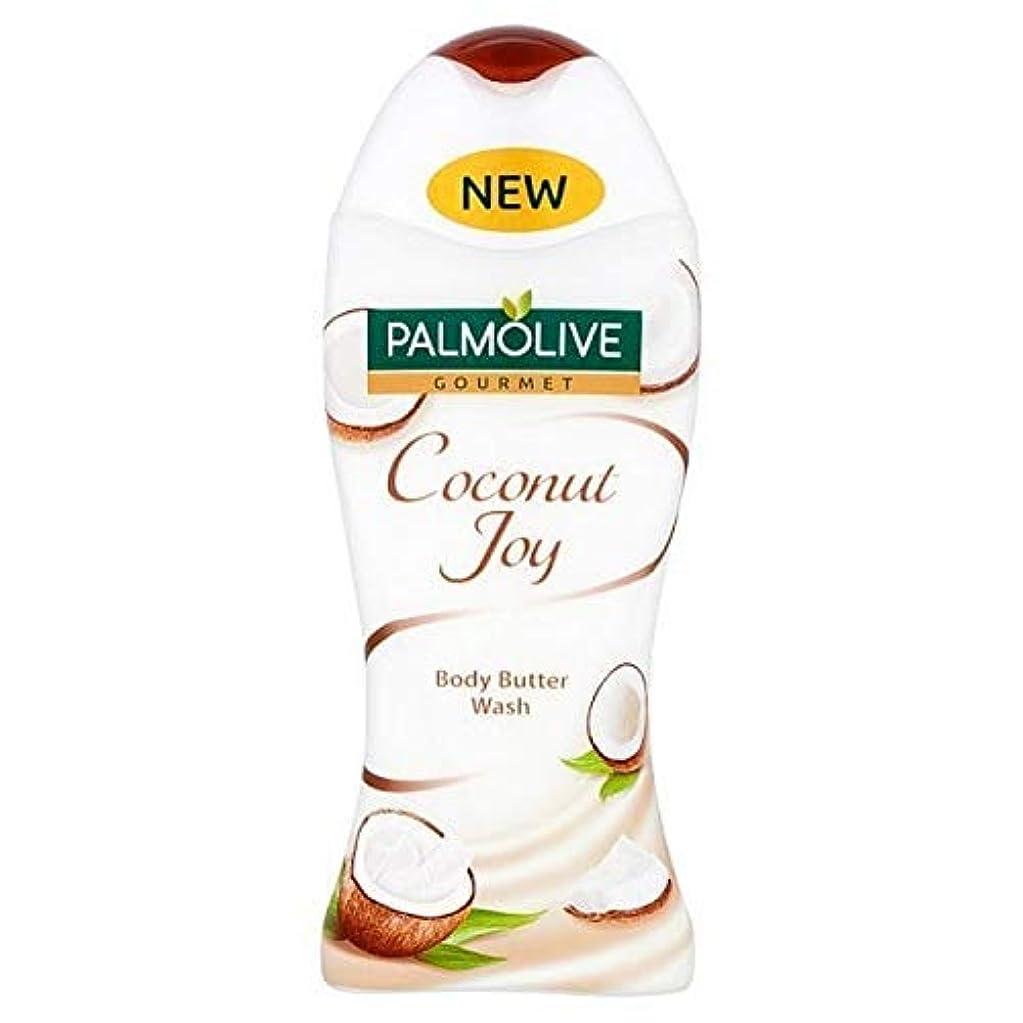 ギャラントリースリット気候[Palmolive ] パルモグルメココナッツシャワージェル250ミリリットル - Palmolive Gourmet Coconut Shower Gel 250ml [並行輸入品]