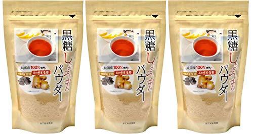 【3個セット】 高知県産 生姜使用 黒糖しょうが パウダー 250g×3個