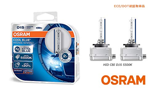 2 x Duo Box D1S Osram Xenarc Cool Blue Intense, 5500 K, 66140CBI-HCB, PK32d-2, Xenon, 35 W