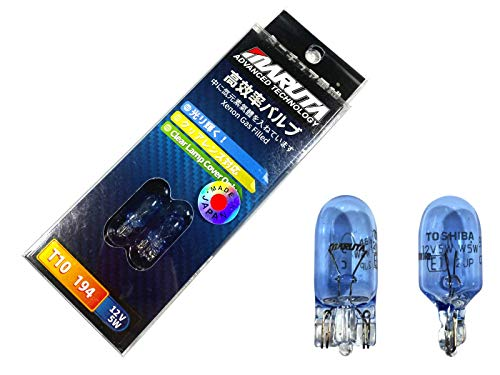 Mtec Super White Standlichter W5W 12V extrem Blue [Elektronik] [Elektronik]
