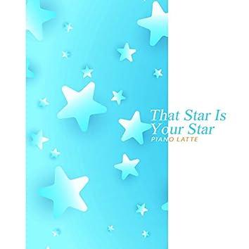 저 별은 너의 별