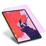 【ブルーライトカット】 iPadAir4 ガラスフィルム iPadPro11 ガラス フィルム アイパッドPro11(2020/2018) 保護ガラス アイパッドAir4 強化ガラス 液晶保護フィルム【1枚セット】【改良型】