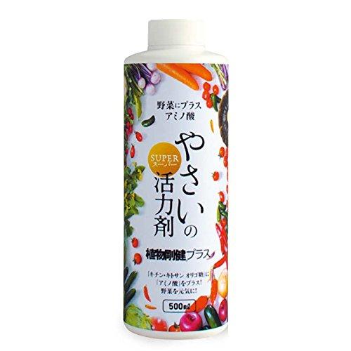 植物活力剤 植物剛健プラス 500mL キチン キトサンオリゴ糖 アミノ酸 希釈タイプ 福井シード 米S 代不