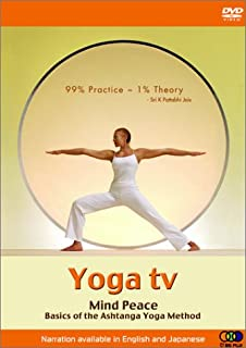 YOGA TV mind peace [DVD]