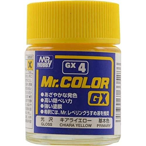 Mr.カラー GX GX4 キアライエロー