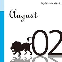 8月2日 My Birthday Book