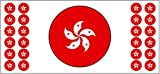 Hong Kong Flagge Banner – Poster – Party-Dekoration – Feier – Event – Weltmeisterschaft (2 Stück)