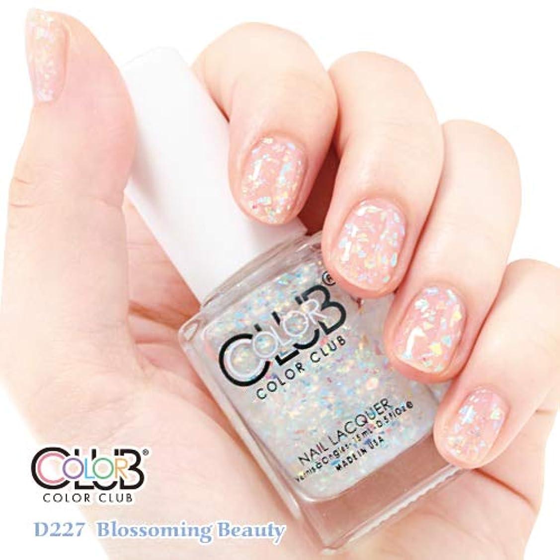 泥棒ヒューズ在庫forsythe COLOR CLUB フォーサイス カラークラブ D227/Blossoming Beauty