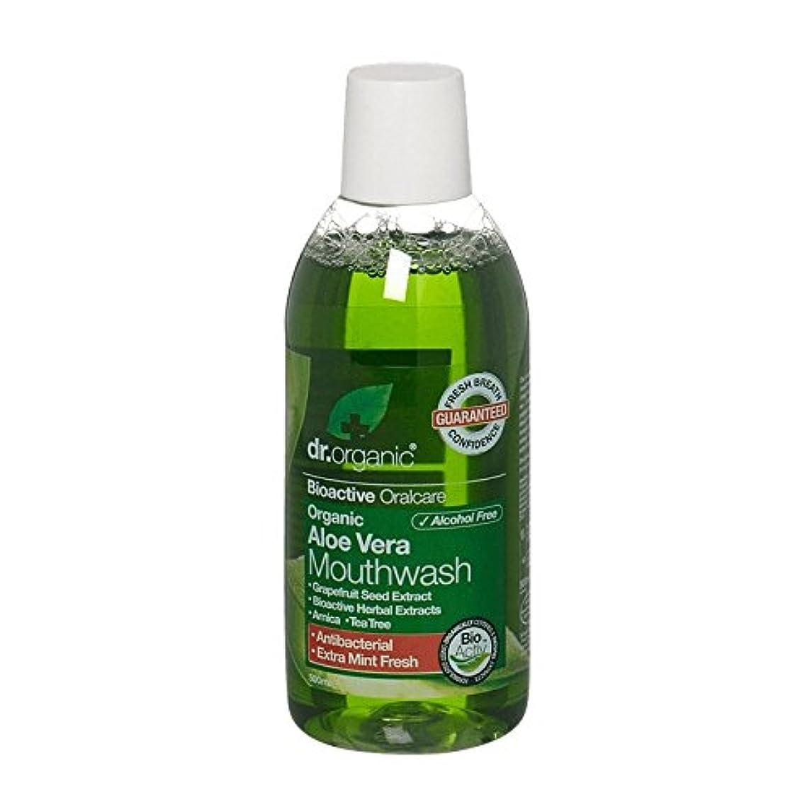 帽子混乱した物足りないDr Organic Aloe Vera Mouthwash (Pack of 6) - Dr有機アロエベラ洗口液 (x6) [並行輸入品]
