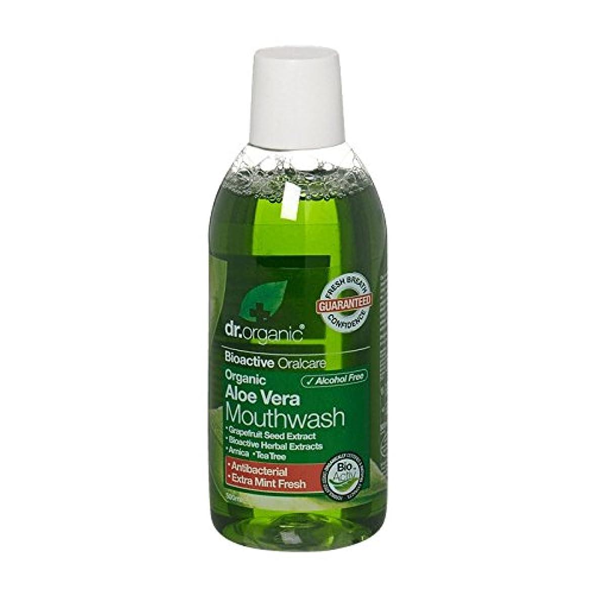 散歩に行くと遊ぶ独立Dr Organic Aloe Vera Mouthwash (Pack of 2) - Dr有機アロエベラ洗口液 (x2) [並行輸入品]