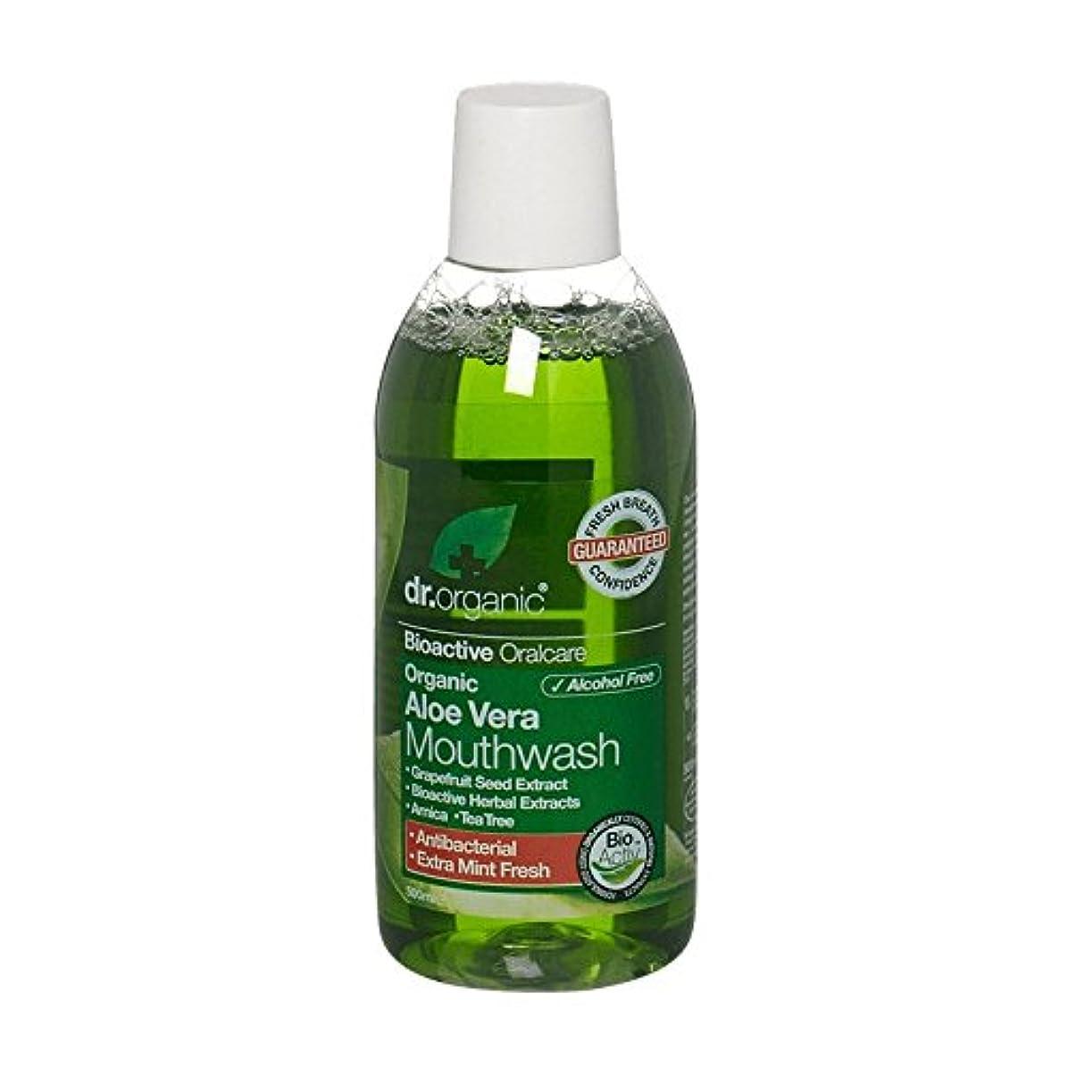 一回巻き取り再開Dr Organic Aloe Vera Mouthwash (Pack of 6) - Dr有機アロエベラ洗口液 (x6) [並行輸入品]