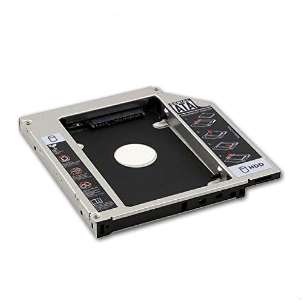 フルーツ異常な滴下Ququack SATA 2nd HDD HDハードドライブキャディーケース(9.5mmユニバーサルラップトップCD / DVD-ROMブラック用)