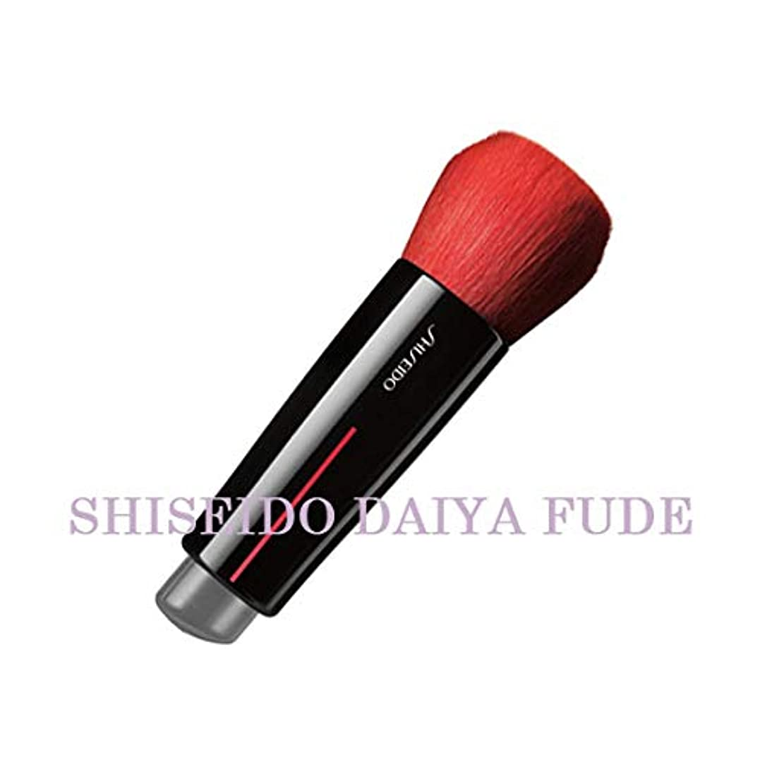 黙レール元気なSHISEIDO Makeup(資生堂 メーキャップ) SHISEIDO(資生堂) SHISEIDO DAIYA FUDE フェイス デュオ