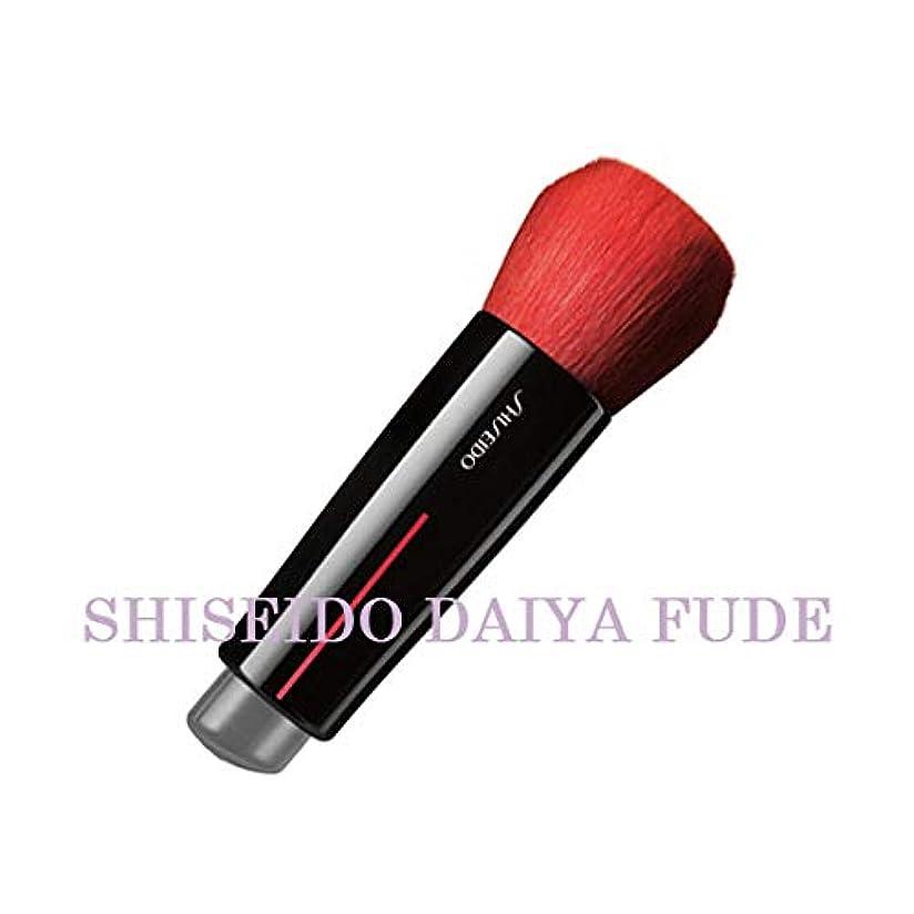 器用邪魔意味SHISEIDO Makeup(資生堂 メーキャップ) SHISEIDO(資生堂) SHISEIDO DAIYA FUDE フェイス デュオ