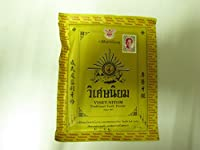 10 Sachets X 40g. of Viset Niyom Herbal Tooth Powder Thai Original Traditional Toothpaste.(On Sale!!!) Product... by molona by molona