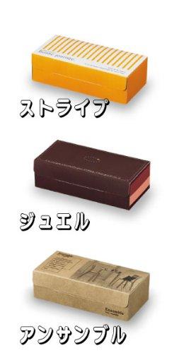 ケーキボックス プレゼント ラッピング 用品 箱 製菓用品 パウンドケーキボックス 20枚ジュエル
