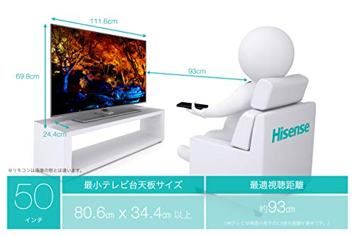『ハイセンス Hisense 50V型 液晶 テレビ 50A6500 4K 動画アプリ対応 直下型LED』の6枚目の画像
