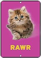 Rawrスタイル1おかしい引用アルミニウムメタルサイン