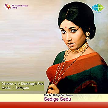 """Muddu Maava (From """"Sedige Sedu"""") - Single"""