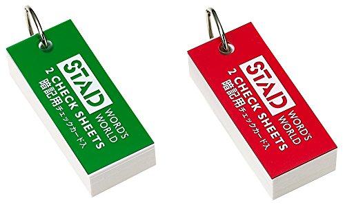 クツワ『STAD 暗記単語カード小(SC109)』