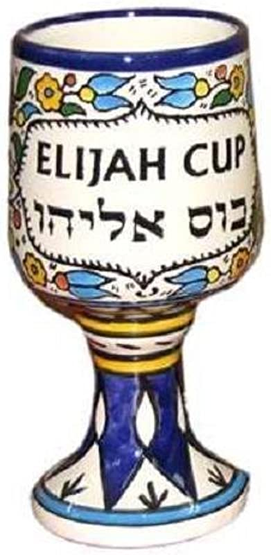 Holy Land Gifts 1 X Ceramic Passover Cup Elijah 7