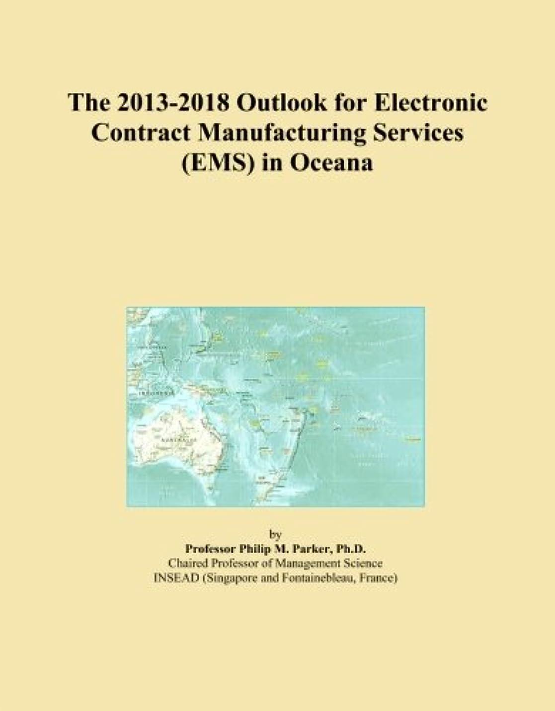 ふさわしい署名吐き出すThe 2013-2018 Outlook for Electronic Contract Manufacturing Services (EMS) in Oceana