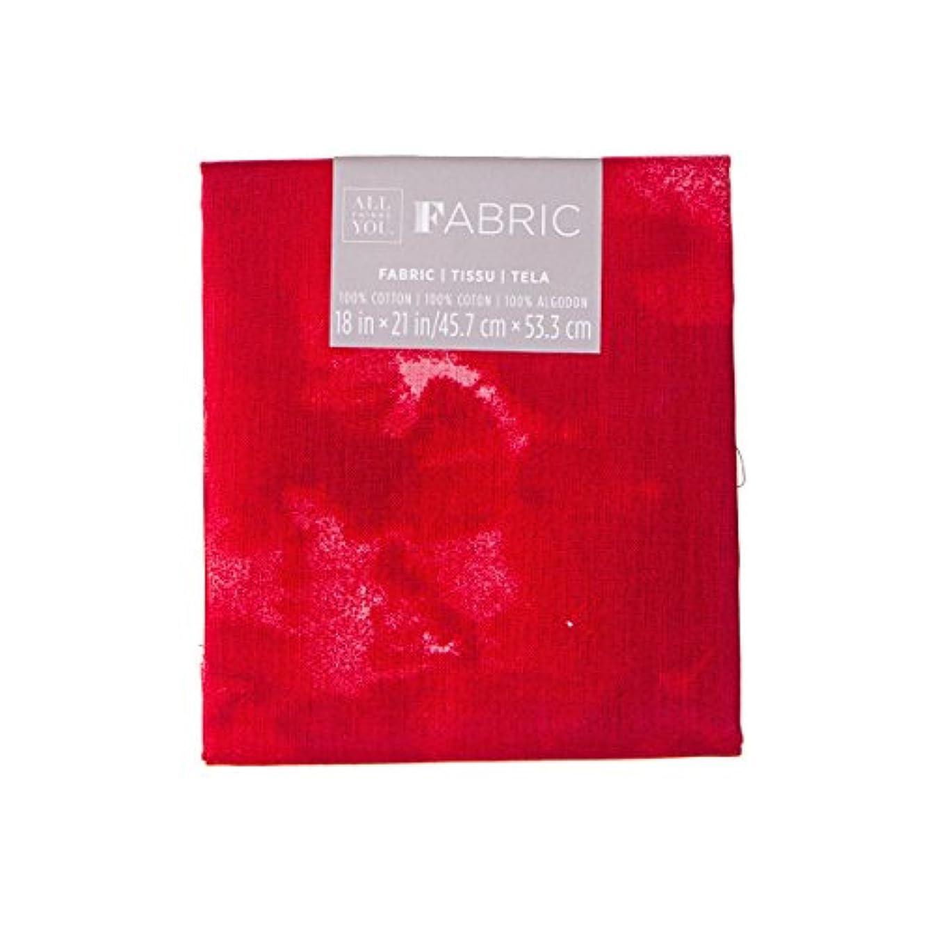 Darice 30029788 Tie Dye Quilting Fat Quarters: Red, 18x21