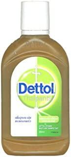 Dettol Hygiene Multi-use Disinfectant 250 Ml Made in Thailand