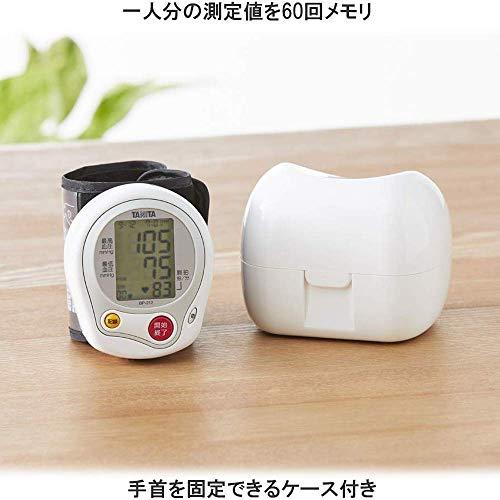TANITA(タニタ)『手首式血圧計BP-212』