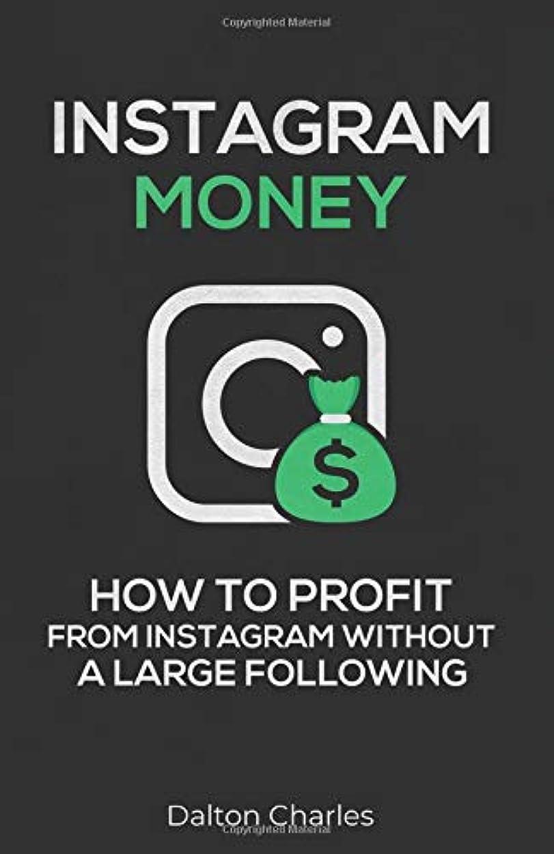 巨大ショッピングセンター謝罪Instagram Money: How to Profit From Instagram Without a Large Following