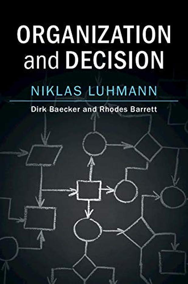 田舎者誓い小間Organization and Decision (English Edition)