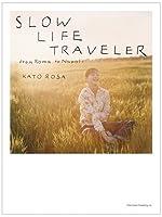 SLOW LIFE TRAVELLER from Roma to Napoli スローライフトラベラー 加藤ローサ in 南イタリア