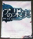グリザイアの果実 ゲーマーズ特典 ベッドシーツ goods anime