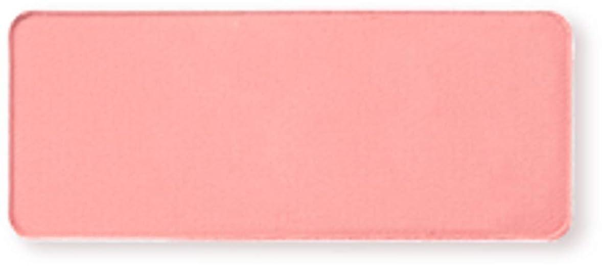 縫い目残基快い【国内正規品?限定品】 shu uemura シュウ ウエムラ グローオン F (レフィル) M soft coral (naomi for shu uemura コレクション)