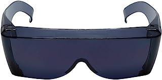 Cover-Ups Black Fit Over Sunglasses For People Who Wear Prescription Glasses in the Sun