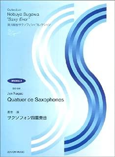 Quatuor de Saxophone: Saxophone Quartet