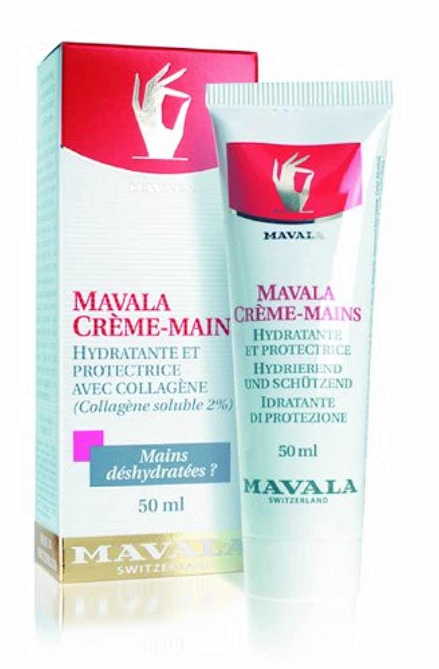 一流蘇生する途方もないマヴァラ ハンドトリートメントクリーム/50ml