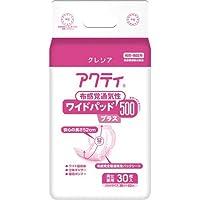 日本製紙クレシア アクティ ワイドパッド布感覚通気性500+ × 6 (1箱)