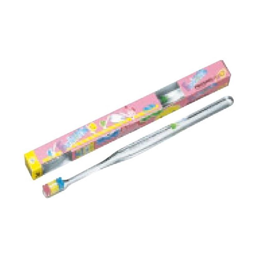 部族平和いとこジーシー(GC) プロスペック プラス フォーレッスン ミニ 歯ブラシ 1本 (おまかせ)