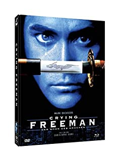 Crying Freeman - Der - Uncut [LE] (+ DVD) Mediabook, Cover D