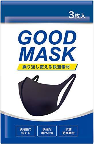 冷感接触 マスク ひんやり素材 3枚組 男女兼用 フィット感 立体構造 丸洗い 繰り返し使える レギュラー