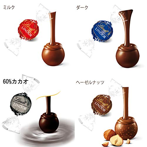 【公式】リンツ(Lindt)チョコレートリンドール10種類アソート詰め合わせ[Bタイプ]個包装30個入り(ミニリーフレット付き)