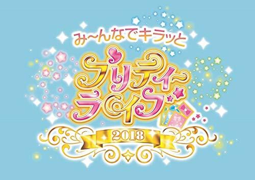 プリパラ&キラッとプリ☆チャン Winter Live 2018 BD [Blu-ray]