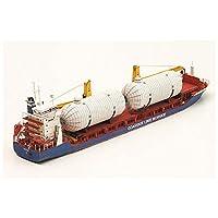 1/400ポーランドGDANSK貨物船モデルキット、DIY手工芸品紙ボートモデルおもちゃパズルミリタリーファンコレクション