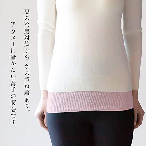 [ソワン]シルク100%腹巻薄手タイプメンズレディース男女兼用(ベージュ,フリーサイズ)