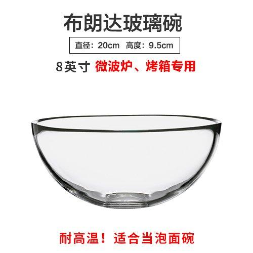 YUWANW Glaskopf Home mit Fettfüllung Salatschüssel transparente Rundschreiben euklidischen Mikrowelle resistent gegen hohe Temperatur Größe Anzug, Blandas Universal hitzebeständige Schüssel