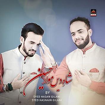 Shah E Deen Mola Hussain